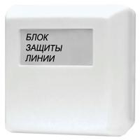Купить блок защиты БЗЛ в Челябинске