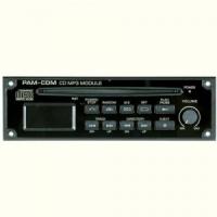 Купить модуль PAM-CDM в Челябинске